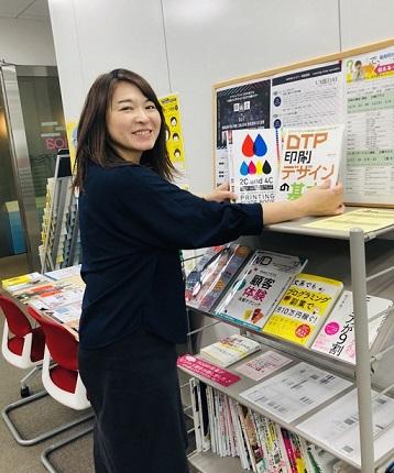 noaの雑誌や役立つ書籍コーナー