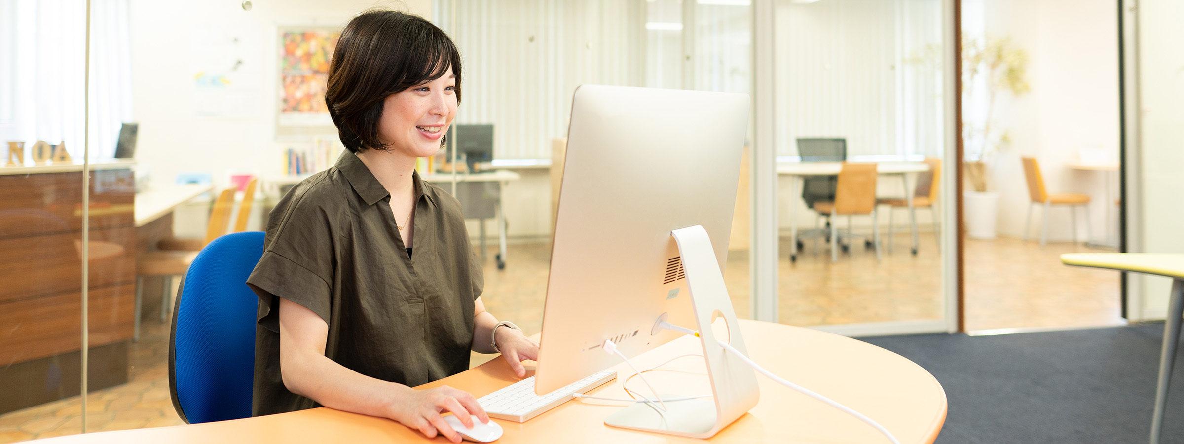 WEBデザイナー養成+ビジネススキルコース