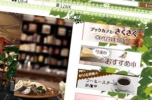 web_photo.jpg