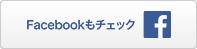 bnr_facebook.jpg