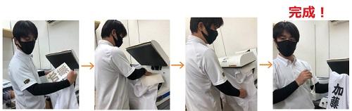 ユニフォームにプレス機で「加藤」と名入れする過程を説明する4コマの写真