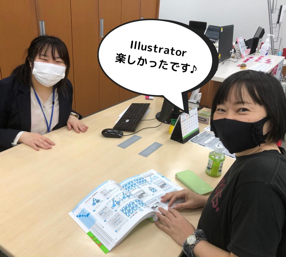 「Illustrator楽しかったです♪」テキストを手に笑顔のスモ岡さんとまつだ